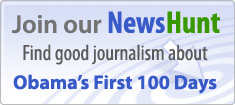 Newshunt_obama_100days_badge_235x105